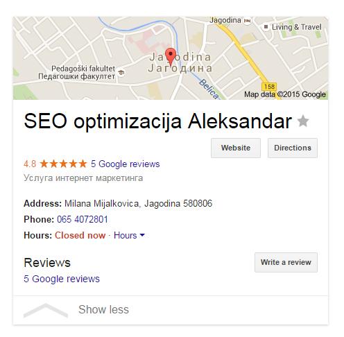 veci boks o firmi na Google pretrazi